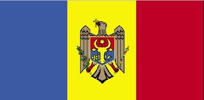 Cojuşna, Moldova